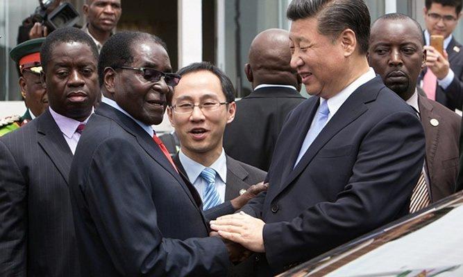 MugabeXi
